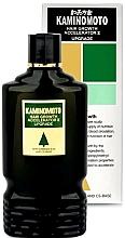 Profumi e cosmetici Acceleratore crescita capelli con estratto di rosmarino - Kaminomoto Hair Growth Accelerator II Upgrade
