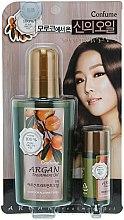 Profumi e cosmetici Set - Welcos Confume Argan Treatment Oil (oil/120ml + oil/25ml)