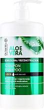 """Shampoo """"Ricostruzione"""" - Dr. Sante Aloe Vera — foto N3"""