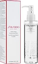 Profumi e cosmetici Acqua detergente rinfrescante - Shiseido Refreshing Cleansing Water