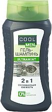 """Profumi e cosmetici Shampoo-gel """"Ultramint"""" 2in1 - Cool Men"""