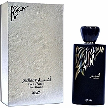 Profumi e cosmetici Rasasi Ashaar - Eau de Parfum