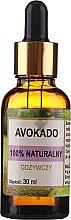 Profumi e cosmetici Olio naturale di Avocado - Biomika Avokado Oil