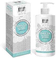 """Profumi e cosmetici Emulsione per l'igiene intima """"Pera e Bergamotto"""" - Nutka Bergamot and Pear Soothing Hygiene Emulsion"""