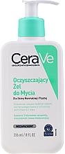 Profumi e cosmetici Gel detergente per la pelle normale e grassa del viso e del corpo - CeraVe Foaming Cleanser