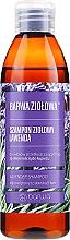 Shampoo per capelli grassi e soggetti a forfora - Barwa Herbal Lavender Shampoo — foto N1
