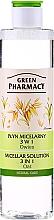 """Profumi e cosmetici Acqua micellare 3in1 """"Avena"""" - Green Pharmacy Micellar Solution 3 in 1 Oat"""