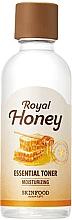 Profumi e cosmetici Tonico viso - Skinfood Royal Honey Essential Toner