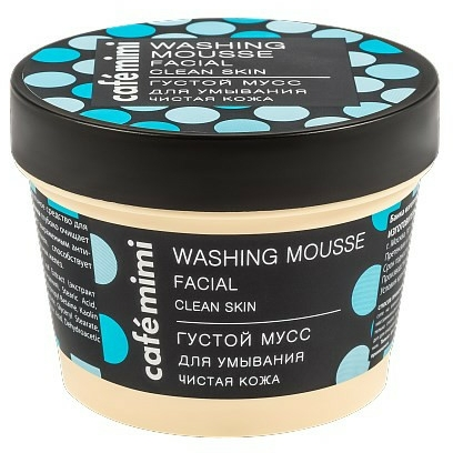 Mousse detergente viso - Cafe Mimi Washing Mousse Facial Clean Skin