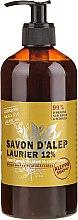 Profumi e cosmetici Sapone liquido Aleppo con olio di alloro - Tade Laurel 12% Liquide Soap