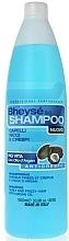 Profumi e cosmetici Shampoo all'olio di argan per capelli ricci - Renee Blanche Bheyse Shampoo Capelli Ricci e Crespi Argan Oil