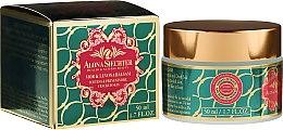 Profumi e cosmetici Balsamo corpo con prodotti naturali e minerali - Alona Shechter Mor & Levona Balsam