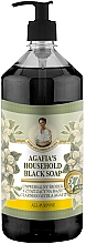 Profumi e cosmetici Sapone da bucato nero - Ricette ed erbe della nonna Agafya