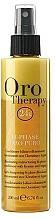 Profumi e cosmetici Balsamo spray rivitalizzante alla cheratina bifasico - Fanola Oro Therapy