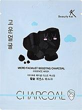 Profumi e cosmetici Maschera detergente viso - Beauty Kei Micro Facialist Boosting Charcoal Essence Mask