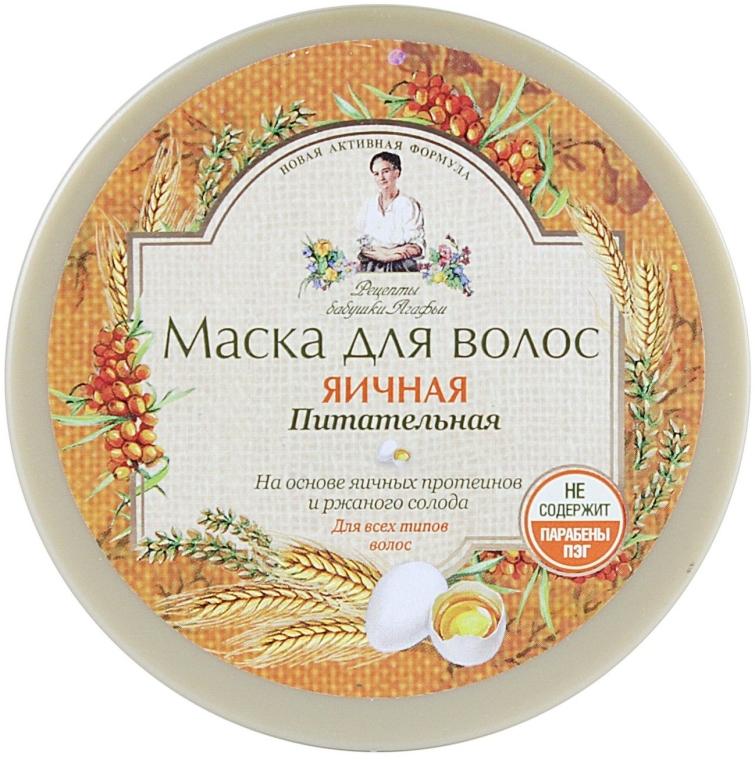 Maschera per capelli, all'uovo - Ricette di nonna Agafya