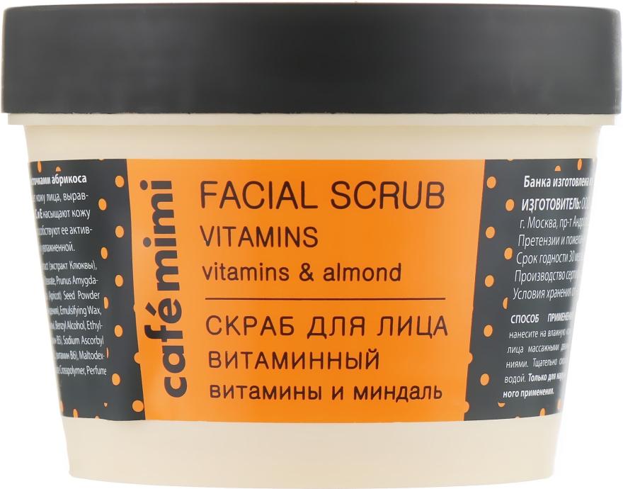 """Scrub viso """"Vitamina"""" - Cafe Mimi Facial Scrub Vitamins"""