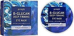 Profumi e cosmetici Patch occhi rinforzanti con beta glucano - Petitfee&Koelf B-Glucan Deep Firming Eye Mask