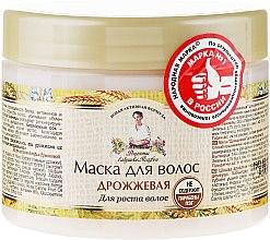 Profumi e cosmetici Maschera per capelli con lievito - Ricette di nonna Agafya