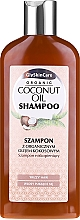 Profumi e cosmetici Shampoo con olio di cocco, collagene e cheratina - GlySkinCare Coconut Oil Shampoo