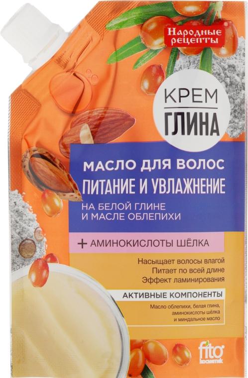 """Maschera per capelli """"Nutrizione e idratazione"""" - Fito Cosmetica Ricette popolari"""