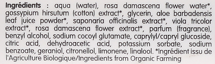 Acqua detergente viso con estratto di rosa - Coslys Facial Care Cleansing Water With Organic Rose Floral Water — foto N3