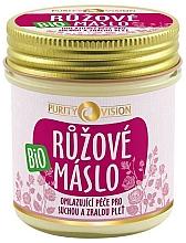 Profumi e cosmetici Olio di rosa - Purity Vision Bio