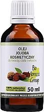 Profumi e cosmetici Olio cosmetico - Beaute Marrakech Jojoba Oil