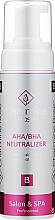 Profumi e cosmetici Neutralizzante acido - Charmine Rose Charm Medi AHA/BHA Neutralizer