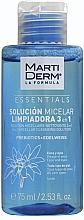 Profumi e cosmetici Lozione micellare per la pulizia del viso - MartiDerm Essentials Micellar Solution Cleanser 3in1
