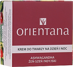 Set - Orientana Papaya (f/cr/40ml + f/peeling/50ml + eye/mask/1pad) — foto N2