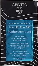 Profumi e cosmetici Maschera capelli idratante all'acido ialuronico - Apivita Moisturizing Hair Mask With Hyaluronic Acid