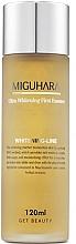 Profumi e cosmetici Essenza viso illuminante - Miguhara Ultra Whitening First Essence
