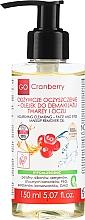 Profumi e cosmetici Olio detergente viso - GoCranberry
