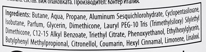 Deodorante-spray - Denim Deo Dry Sensation — foto N3