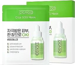 Profumi e cosmetici Maschera lenitiva in tessuto - Cicago Cica SOS Mask Box