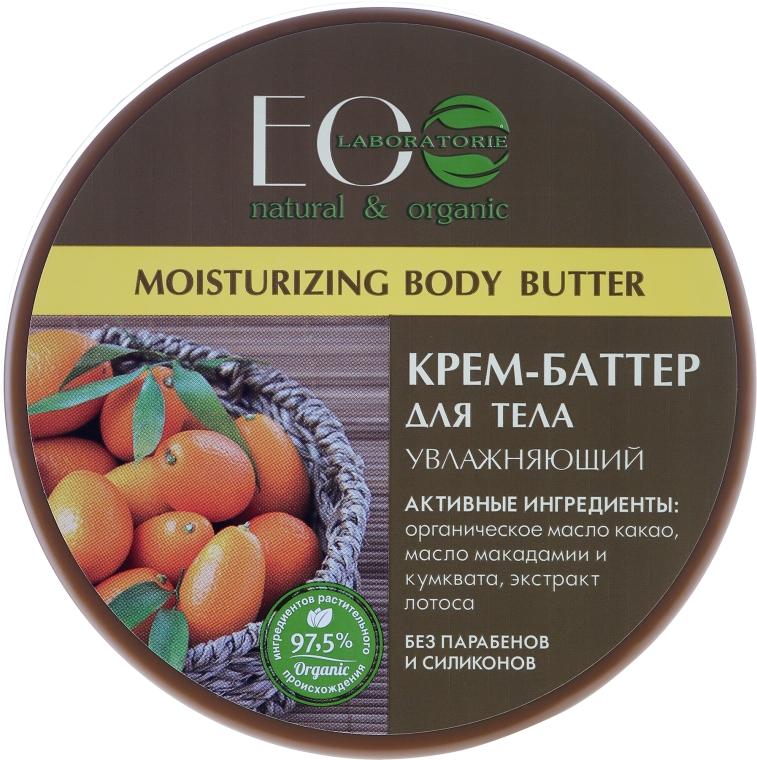 """Burro corpo """"Idratante"""" - Eco Laboratorie Moisturizing Body Butter — foto N3"""
