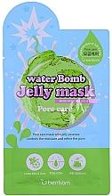 Profumi e cosmetici Maschera viso rassodante in gelatina - Berrisom Water Bomb Jelly Mask Pore Care