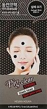 Profumi e cosmetici Patch purificanti - Holika Holika Pig Nose Clear Strong Blackhead Spot Pore Strip
