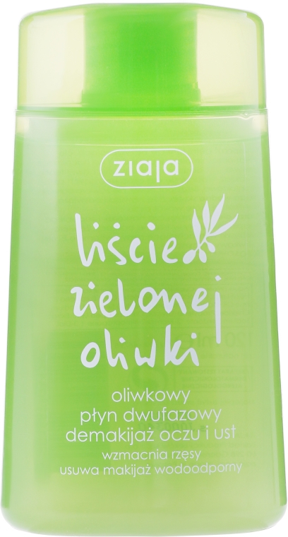Struccante bifasico all'oliva - Ziaja Olive Leaf Two-Phase Make-up Removal
