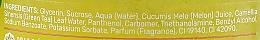 """Peeling corpo """"Melone"""" - Bielenda Exotic Paradise Peel — foto N4"""