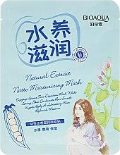 Profumi e cosmetici Maschera viso in tessuto emolliente all'estratto di soia - BioAqua Natural Extract Mask