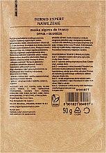 Maschera di alginato ultraidratante alla zucca e glucosio - Organique Pumpkin line Mask — foto N2
