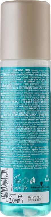 Condizionante express per capelli - Schwarzkopf Gliss Kur Million Gloss — foto N2