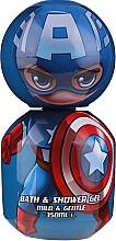 Profumi e cosmetici Gel doccia per bambini - Corsair Marvel Avengers Captain America Bath&Shower Gel