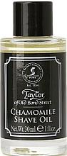 Profumi e cosmetici Olio da barba alla camomilla - Taylor of Old Bond Street Chamomile Shave Oil