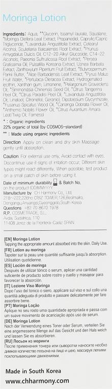 Lozione antietà con estratto di moringa oleifera - CHOBS Moringa Lotion — foto N3