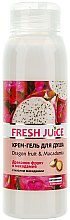 "Profumi e cosmetici Gel-crema per la doccia ""Frutto del drago e Macadamia"" - Fresh Juice Energy Mix Dragon Fruit & Macadamia"