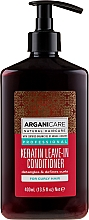 Profumi e cosmetici Balsamo indelebile per capelli ricci con cheratina - Arganicare Keratin Leave-in Conditioner For Curly Hair