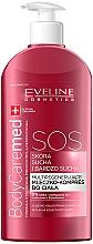 Profumi e cosmetici Latte corpo - Eveline Cosmetics Extra Soft